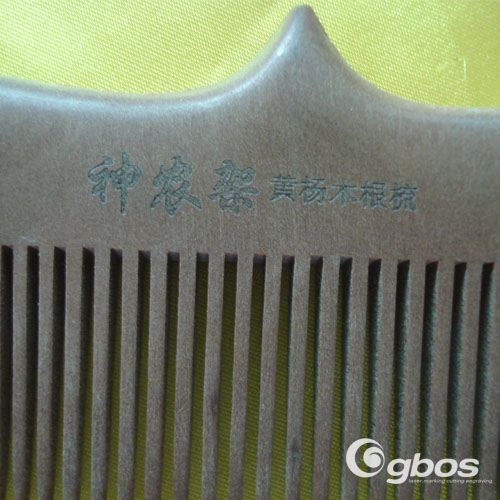 Laser marking in the arts crafts industry gbos laser for Arts and crafts industry