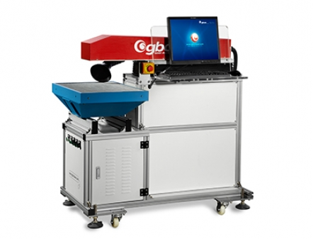 GB series Laser marking machine