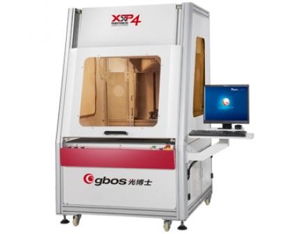 Systèmes de marquage laser CO2