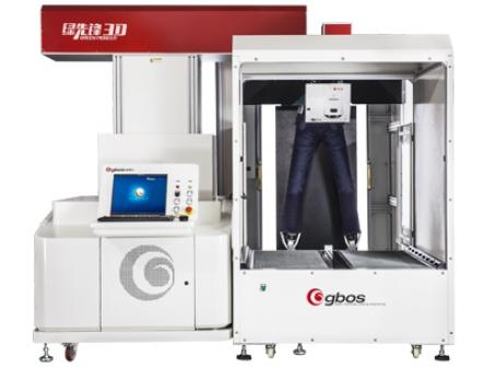 3D denim jeans laser washing system